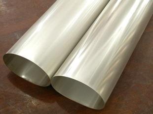 rotary nickel screen manufacturer