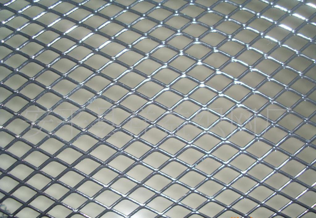 Aluminum Expanded Metal Heanjia Super Metals