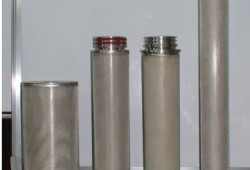 Bioreactor Filter by Heanjia Super-Metals
