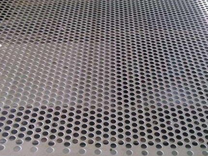 Hastelloy Perforated metal 1